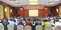 (图)全省冠名红十字医疗机构(单位)工作会议在太原召开 - 红十字会
