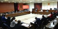 省工商局召开合同与信用监管工作会议 - 工商局