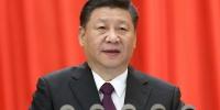 十三届全国人大一次会议在京闭幕 习近平发表重要讲话 - 太原新闻网