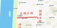 太原水西关街部分路段4月9日施工 禁止一切车辆通行 - 太原新闻网