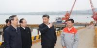 习近平总书记来到宜昌,深入长江沿岸考察 - 广播电视