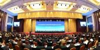 太原市建设国家可持续发展议程创新示范区推进会举行 - 太原新闻网