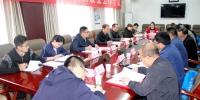 晋城市2018年残疾人就业工作会议召开 - 残疾人联合会