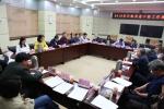 省国土厅召开2018年厅机关老干部工作座谈会 - 国土资源厅