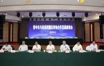 晋中市与省高校新校区高校合作发展座谈会召开 - 教育厅