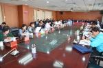 太原市委督导组对市局整治群众身边腐败问题工作情况进行督导 - 国土资源厅