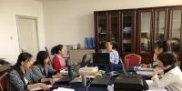 20180507-王亚厅长在省委办公厅财务收支情况审计现场调研001.jpg - 审计厅