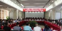 太原市局召开党组(扩大)会议研究推进民生领域腐败和不正之风专项整治工作 - 国土资源厅
