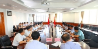 省国土厅召开整治群众身边腐败问题推进会 - 国土资源厅