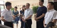 太原市国土资源局祁俊副局长一行赴外地考察学习 - 国土资源厅