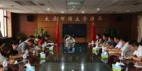 太原市机关一支部组织召开学习例会 - 国土资源厅