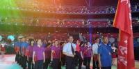 省残联圆满完成参加山西省第十五届运动会开幕式的光荣任务 - 残疾人联合会
