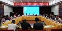山西省农业机械标准化技术委员会在太原成立 - 农业机械化信息
