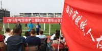 临汾市残联、肢协庆祝第九次全国肢残人活动日 - 残疾人联合会