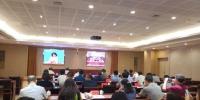 大同市组织收看建立残疾儿童康复救助制度工作电视电话会议 - 残疾人联合会