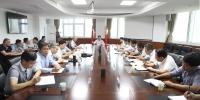 省国土厅召开扫黑除恶专项斗争集体履责督导谈话会 - 国土资源厅