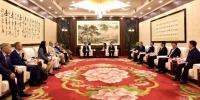 第八届国际沙棘协会大会在太原开幕 - 林业厅