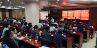 山西省互联网协会发起《山西省互联网行业自律公约》签约倡议 - 通信管理局