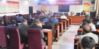 忻州市繁峙县国土资源局召开9月份安全生产例会 - 国土资源厅