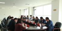 忻州市国土资源局纪律检查组召开扫黑除恶专项斗争工作推进会 - 国土资源厅
