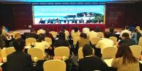 省国土厅2篇稿件荣获中国矿业报年度好新闻奖 - 国土资源厅
