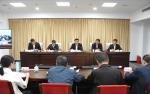 省政府召开2018年土地例行督察整改工作动员部署视频会 - 国土资源厅