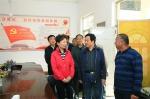 张九萍在省工商局扶贫点调研 - 工商局