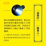 """习近平的8个""""治党妙喻"""" - 广播电视"""