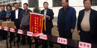 王晓艺副巡视员带队赴扶贫点开展结对帮扶活动 - 国土资源厅