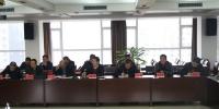 忻州:在忻检查的省委督导检查组召开全面深化改革生态红线划定工作座谈会 - 国土资源厅