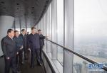 这是习近平在上海中心大厦119层观光厅俯瞰上海城市风貌。 新华社记者 李学仁 摄 - 广播电视