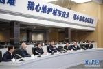 这是习近平在浦东新区城市运行综合管理中心了解上海在推进城市精细化管理方面的做法。 新华社记者 李学仁 摄 - 广播电视
