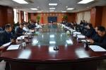 太原市局召开党组扩大会议 - 国土资源厅