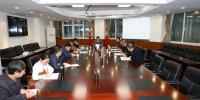 省自然资源厅召开专题会议 - 国土资源厅