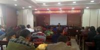 沁县残联举办电商培训暨残联系统干部素质提升培训班 - 残疾人联合会