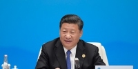 6月10日,上海合作组织成员国元首理事会第十八次会议小范围会谈在青岛国际会议中心举行。国家主席习近平主持。 新华社记者李学仁摄 - 广播电视