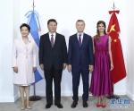(XHDW)(1)习近平同阿根廷总统马克里举行会谈 - 广播电视