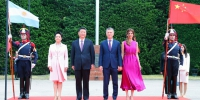 习近平出席阿根廷总统举行的欢迎仪式 - 广播电视