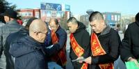 阳泉市郊区残联开展国家宪法日宣传活动 - 残疾人联合会