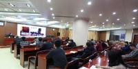 山西省通信管理局组织开展宪法学习活动 - 通信管理局