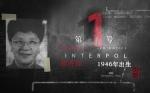 《红色通缉》第一集《引领》速览版 - 广播电视