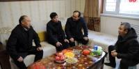 省总工会慰问组深入省直林区走访慰问困难职工 - 林业厅