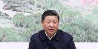 习近平在京津冀三省市考察并主持召开京津冀协同发展座谈会 - 广播电视