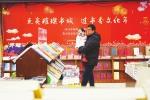 市民选购图书 - 太原新闻网