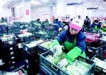 保证市场供应稳定 - 太原新闻网