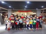 春节新年俗——地博馆里过大年 - 国土资源厅