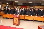 省自然资源厅举行新任处级干部宪法宣誓仪式 - 国土资源厅