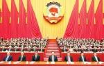 全国政协十三届二次会议闭幕 - 太原新闻网