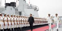 习近平出席庆祝人民海军成立70周年海上阅兵活动 - 太原新闻网