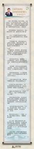 国家主席习近平在亚洲文明对话大会开幕式上的讲话金句 - 广播电视